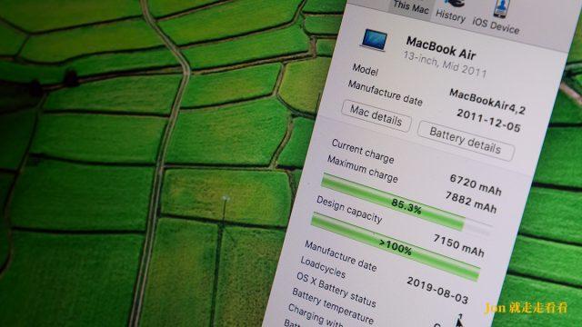 MacBook電池健康度檢測-板橋Mac維修